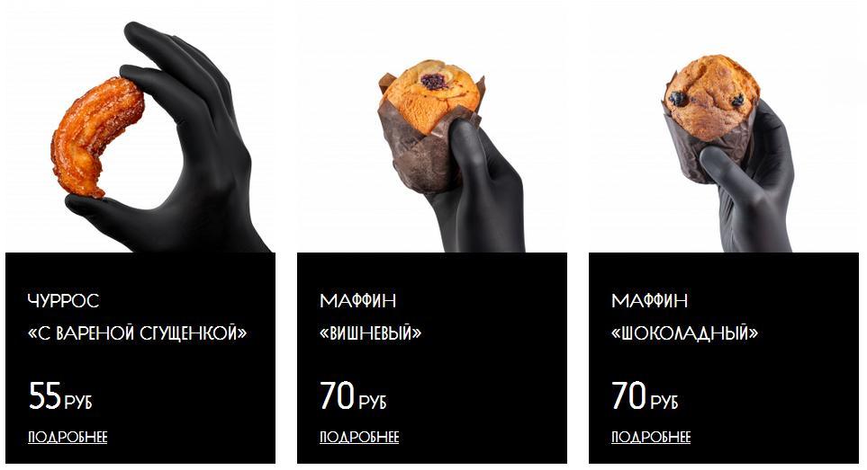 Десерты с уникальным вкусом