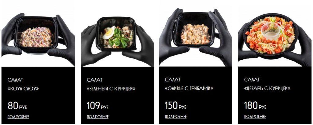 Легкие и питательные салаты