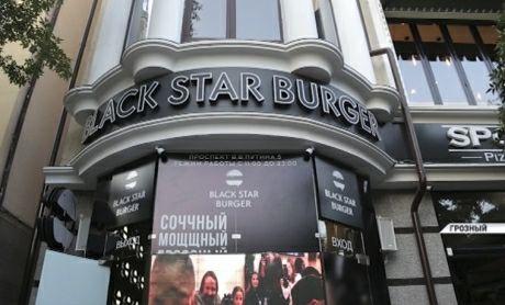 BSB ГРОЗНЫЙ