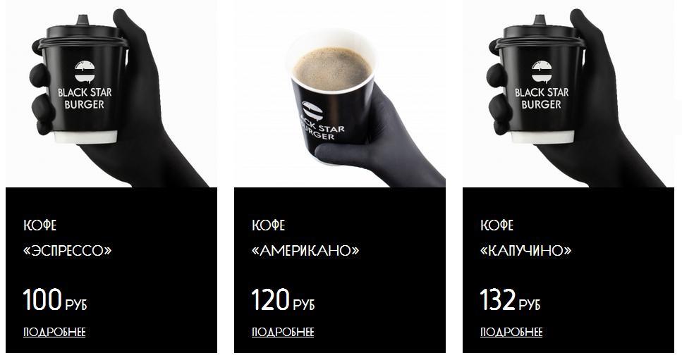 Ароматный и бодрящий кофе