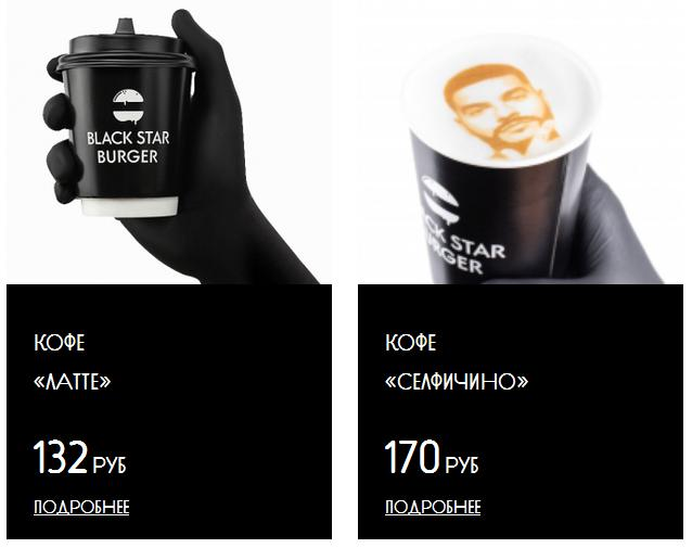 Уникальный кофе для каждого