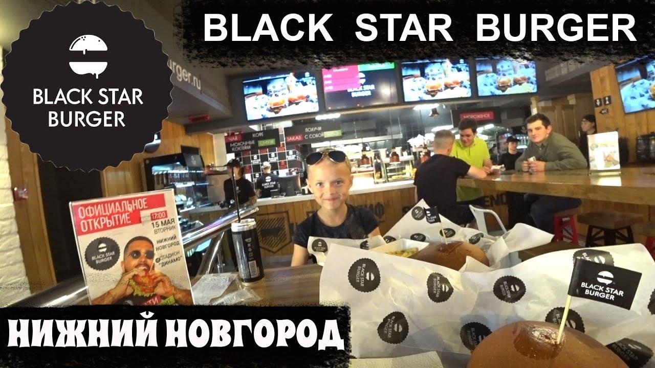 BSB Нижний Новгород