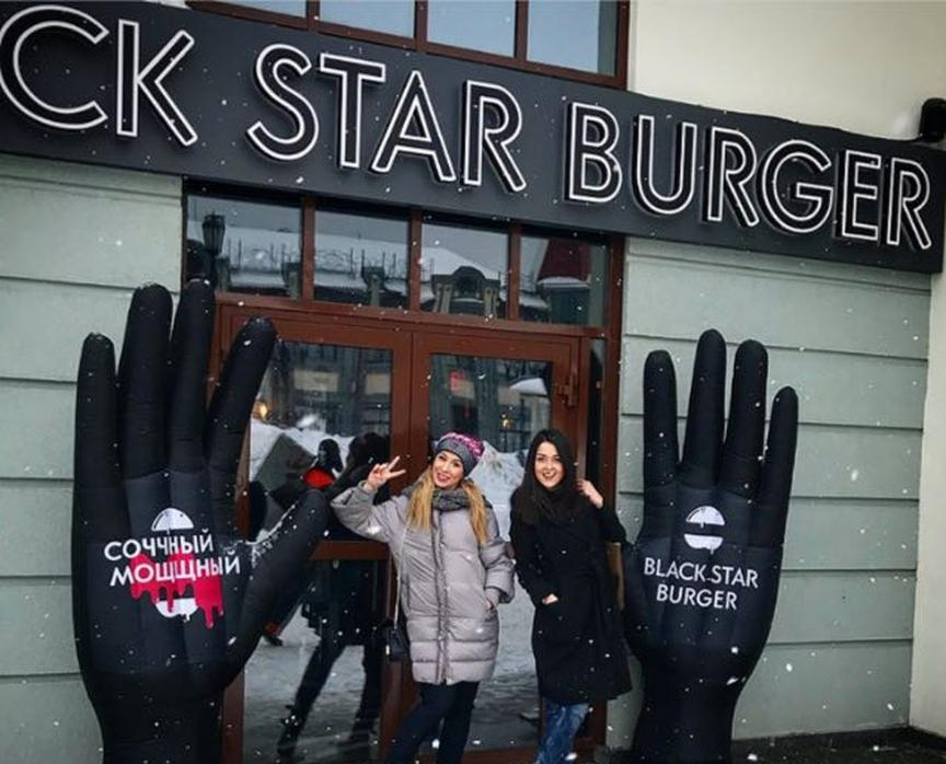 Открытие ресторана BSB в Уфе