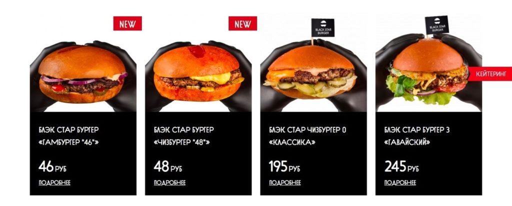 Низкие цены на все блюда в меню