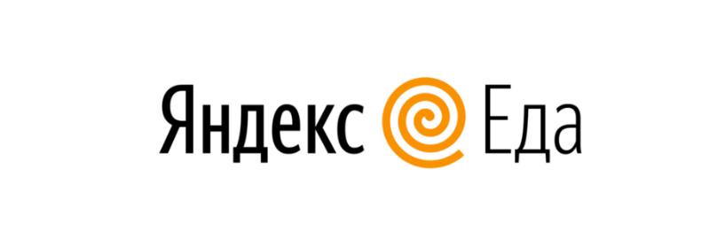 Доставка сервисом Яндекс.Еда